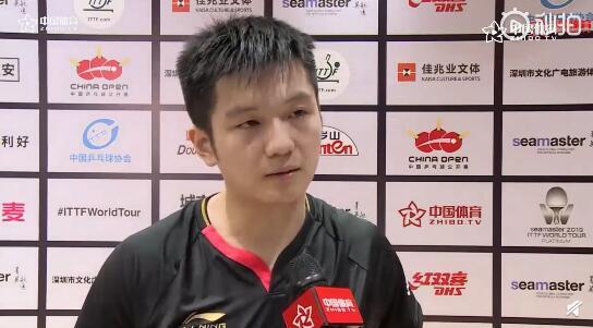 樊振东批准采访