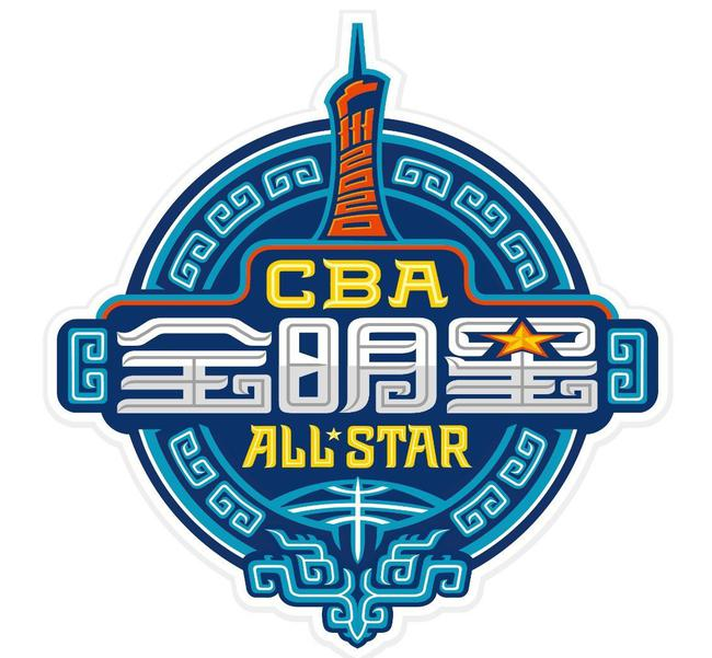 CBA全明星赛