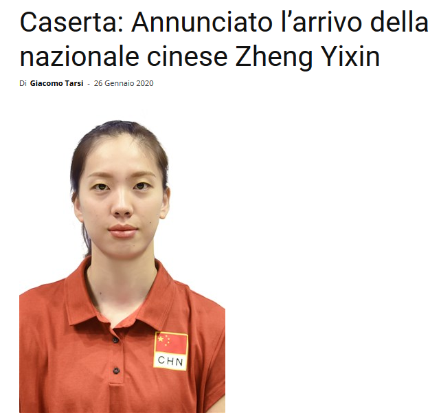 http://www.weixinrensheng.com/tiyu/1502991.html