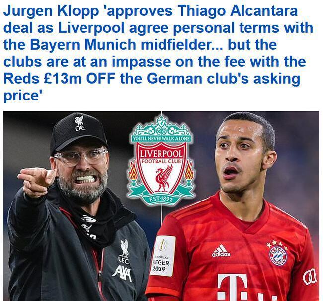 利物浦还没谈妥蒂亚戈转会 嫌拜仁3600万要价太高