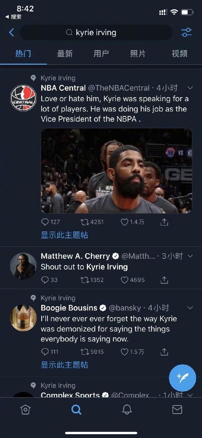 NBA再因黑人问题停赛 网友排队向欧文道歉
