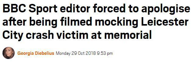 BBC记者谣称遇难者为维猜情妇