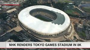 日本新国立竞技场将首次举办田径比赛 不设观众