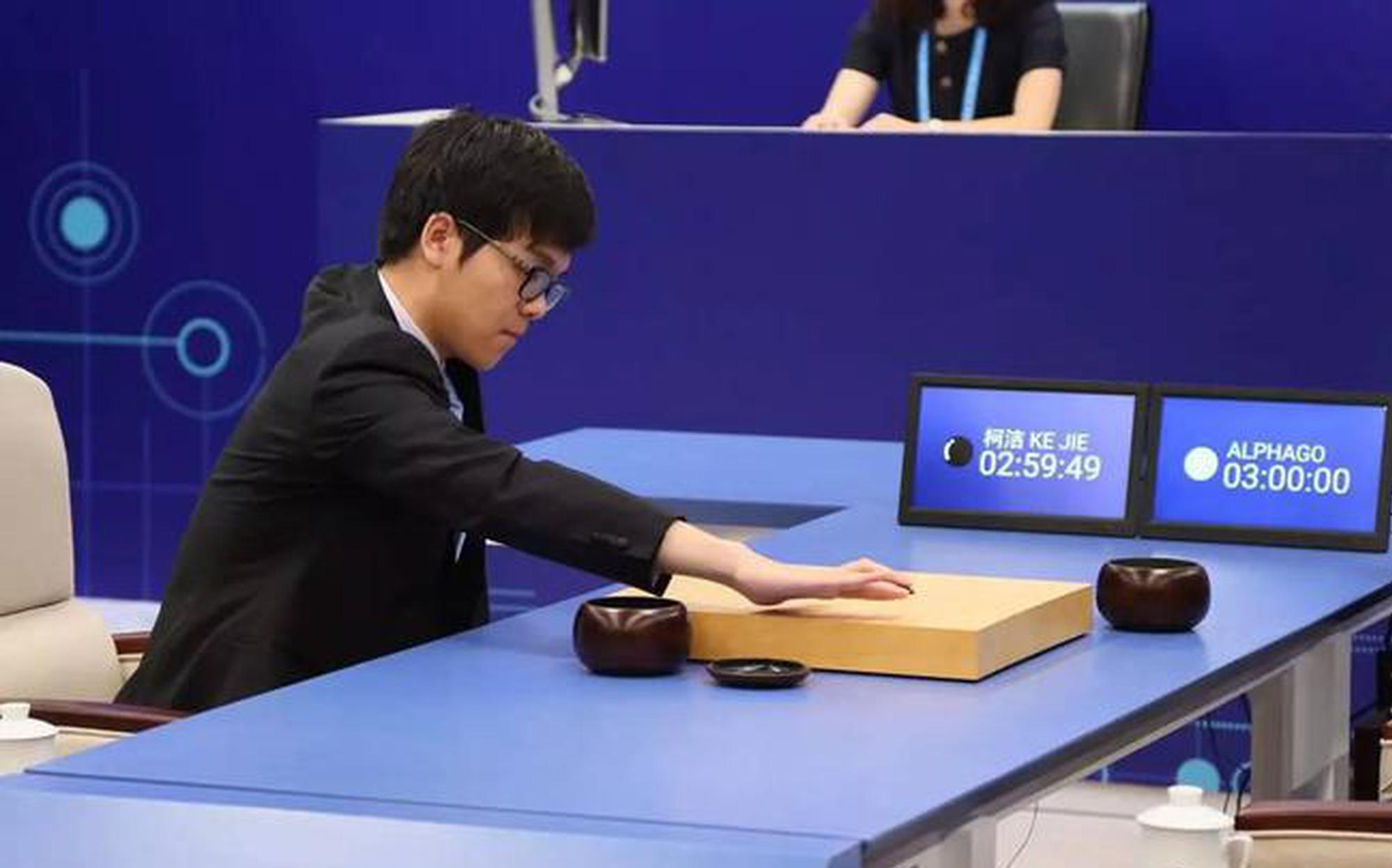 柯洁-AlphaGo