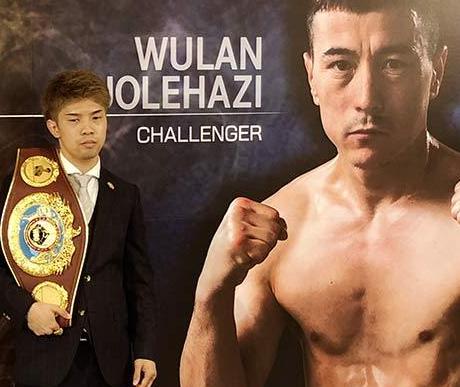 日本拳迷望不上乌兰