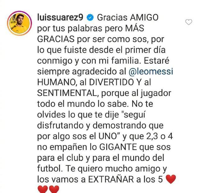 苏亚雷斯回复梅西:谢谢你 别人不会影响你的伟大