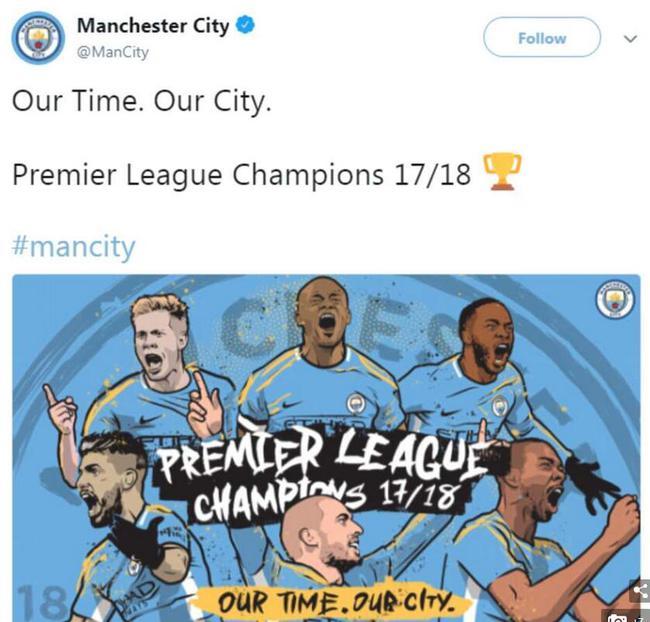曼城获得英超冠军
