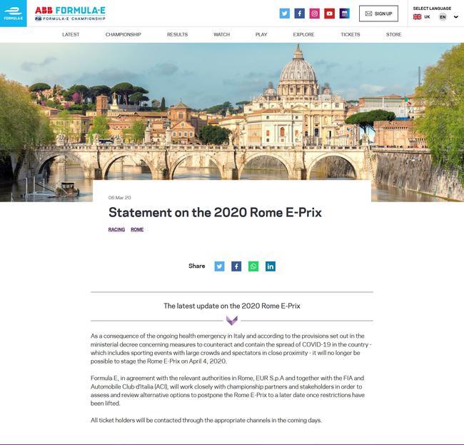 2020FE罗马站将延期举行