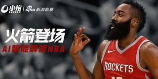 昨NBA让分6中5!AI智能预测全球足篮彩!