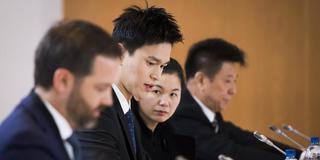 孙杨遭禁赛8年