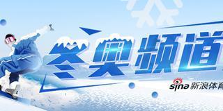 与你相约北京2022冬奥会