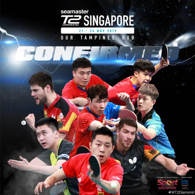 T2新加坡站国乒顶尖13人出席 女乒已是中日主场