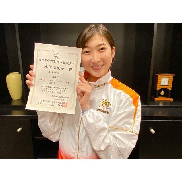 池江夺复出后首冠 会参加奥运选拔但目标仍是2024