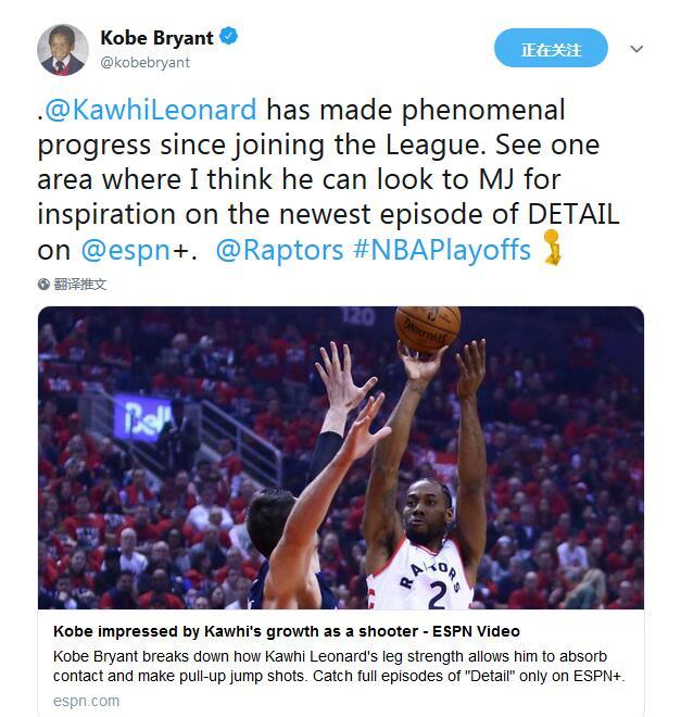 暴龍慌不慌?Kobe「魔咒」上線,老大在《DETAIL》最新一期中分析了可愛!-Haters-黑特籃球NBA新聞影音圖片分享社區