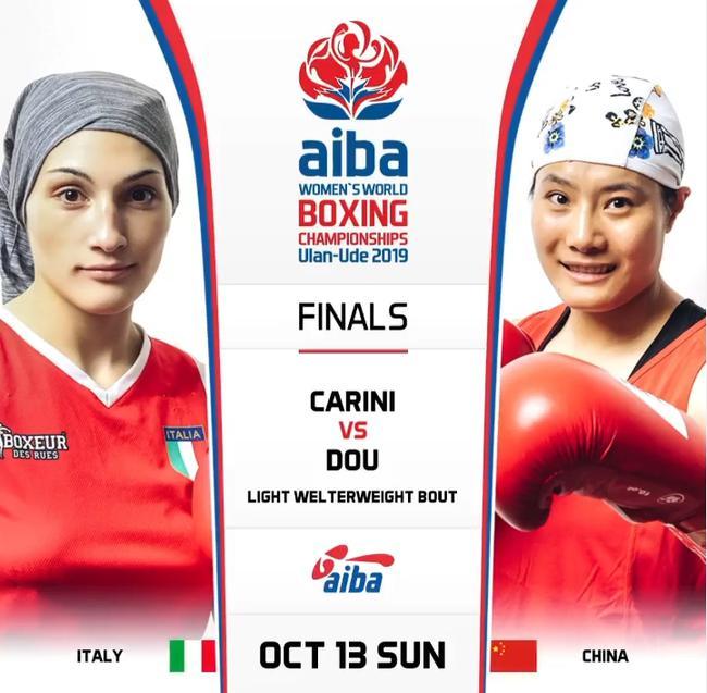 女子拳击世锦赛中国1金3银1铜窦丹64公斤级夺金