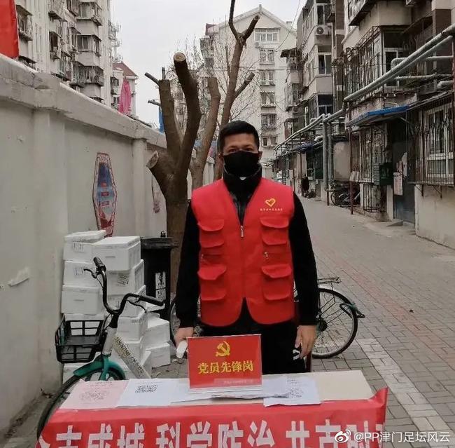 久违了!刘云飞当志愿者为市民量体温 精神不错|图
