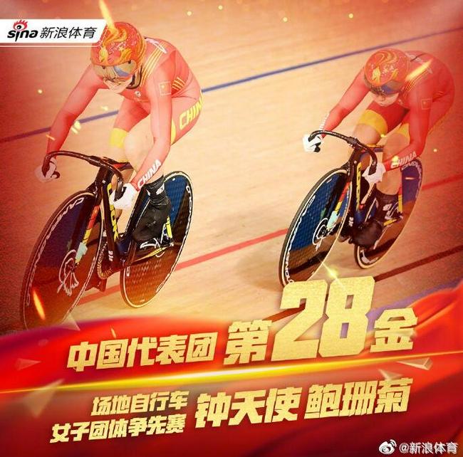 【博狗体育】三届奥运四女将摘两冠一亚 中国奥运又一梦幻项目