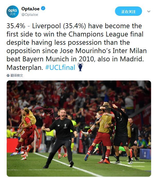 上一个控球率低于对手却夺得欧冠的,正是2010年国米的穆里尼奥
