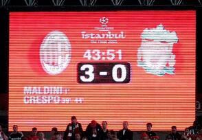 2005年欧冠决赛半场比分