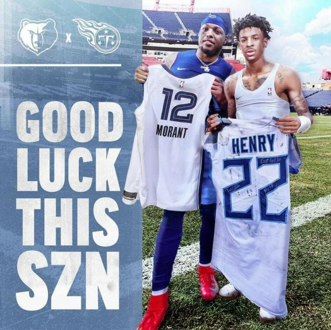 開球時間到!莫蘭特與同城NFL球星交換球衣