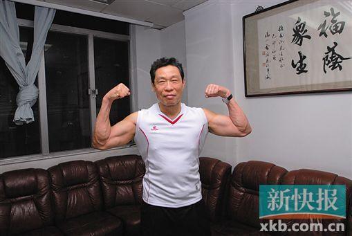 钟南山曾是400米栏全国纪录保持者 娶女篮名将为妻