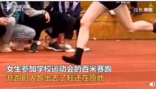 女生鞋子掉落光脚完成百米冲刺:犹豫一下继续比