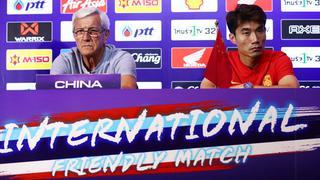 亚洲杯1/8决赛中泰大战前瞻