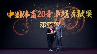 曹国伟为邓亚萍颁奖