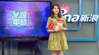 《V观中超》-申鑫死忠球迷感动全网