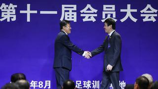 陈戌源当选足协主席 杜兆才高洪波副主席