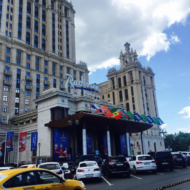 乌克兰饭店