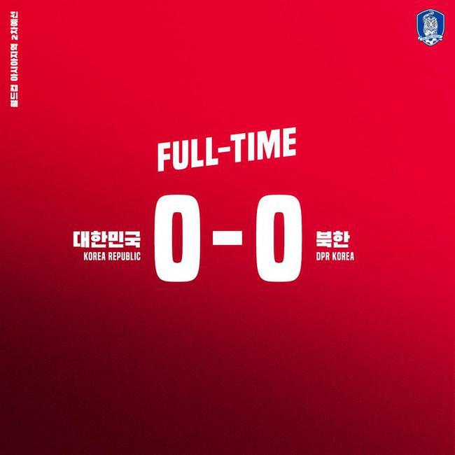 韩国朝鲜29年后再战平壤献0-0 无观众无转播的比赛