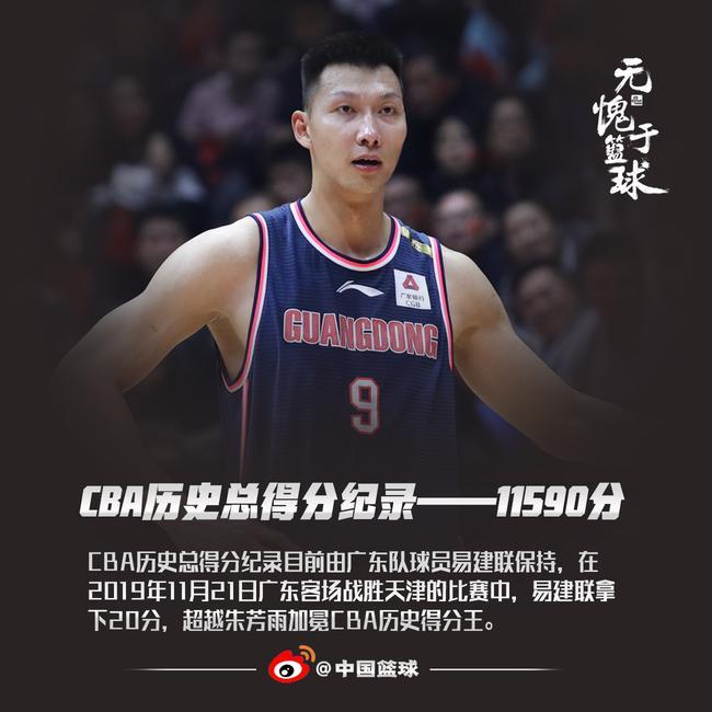 CBA经典:17-18赛季 广东VS江苏_直播间_手机新浪网