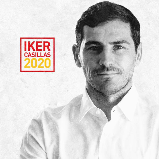 卡西利亚斯参选西班牙足协主席