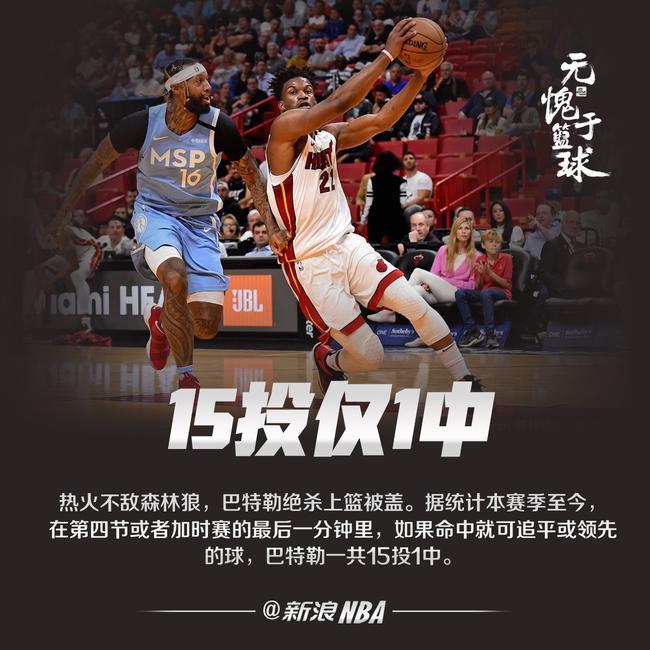 NBA经典:10-11总决赛 热火VS小牛_直播间_手机新浪网