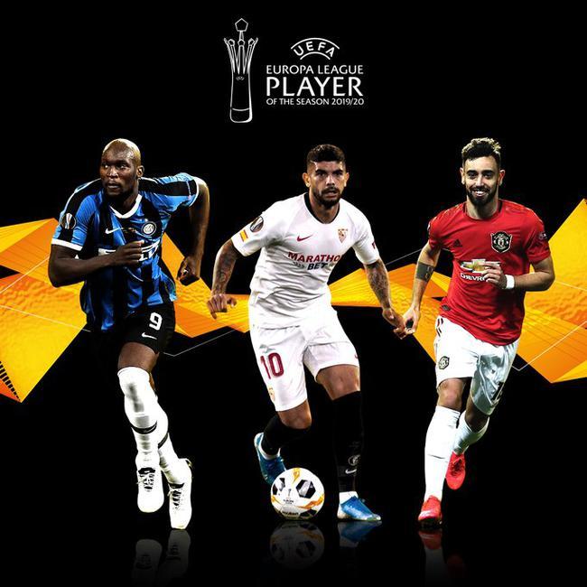 这三人将争夺上赛季欧联杯的MVP