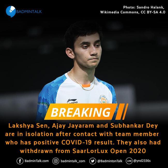 印度一随行教练新冠检测阳性 三选手退出萨洛卢赛