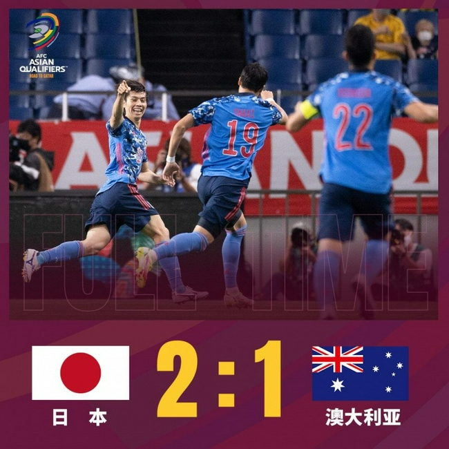 【博狗扑克】世预赛-南野拓实助攻 日本2-1力克澳大利亚