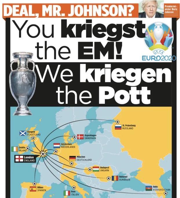 德媒调侃英首相:你们办欧洲杯 我们去你那拿冠军