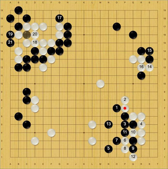 黑59时星阵推O7,连扳比长一个更有利。之后的进程如上图(白盘面3目)