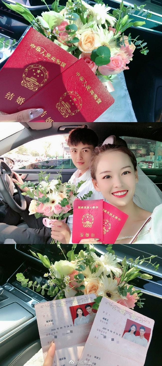 双喜临门!杨家玉结婚纪念日卫冕全运冠军