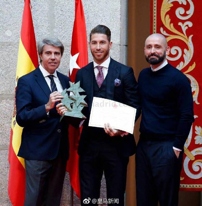拉莫斯获马德里七星奖章