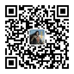 微信扫码-hg0088备用临场重心红单