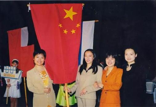 1998年中国国象女队首次夺得奥赛冠军