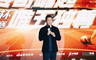 魏江雷:让青少年走进体育是我们的责任