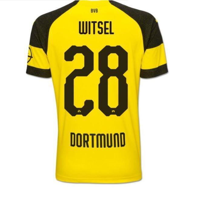 曝维特塞尔成多特引援首选 德国球迷把球衣都P了