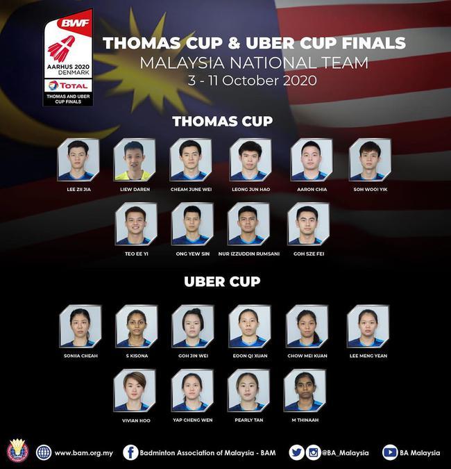 大马汤杯以年前阵容为主 黄综翰表示目标是半决赛