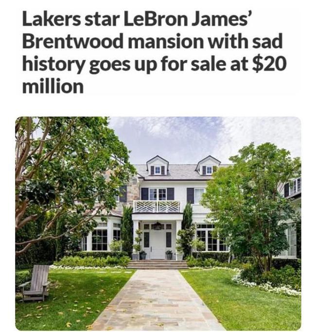 詹姆斯2000多万兜售洛杉矶豪宅 降级40万出售