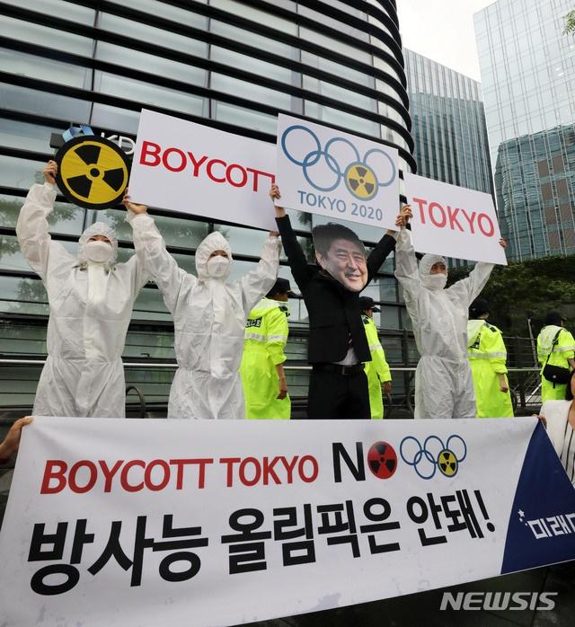 部分韩国议员在日本大使馆前抵制东京奥运(纽西斯通讯社)