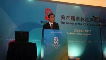 姚振绪担任北京奥运会乒乓竞赛经理